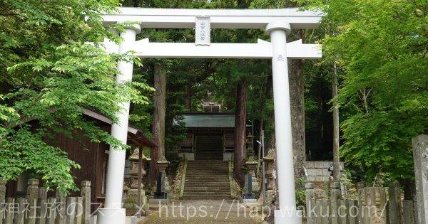 倉吉八幡宮