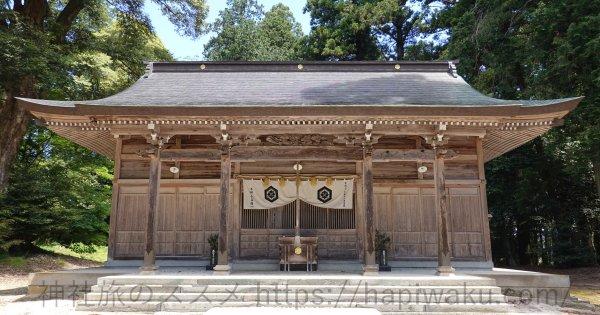 国庁裏神社