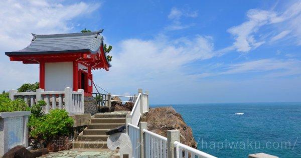 海津見神社(龍王宮)