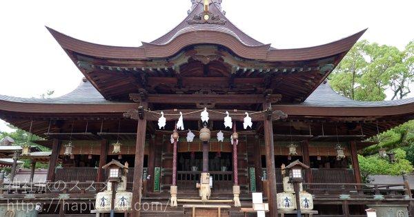 白鳥神社(香川県)で御朱印を拝受 猫のみゃーまるやハマチみくじなどの授与品も紹介