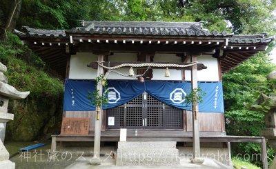 石清尾八幡宮の鉢穴神社