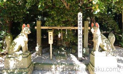大神山神社本社