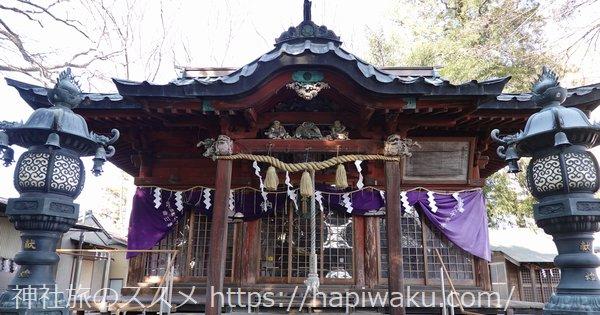 佐野星宮神社