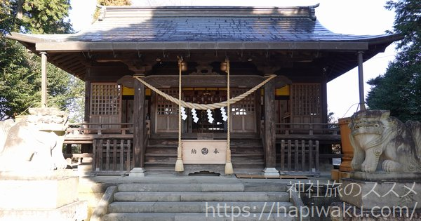 平柳星宮神社