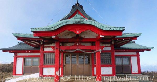 箱根神社本宮