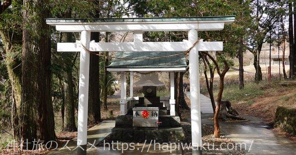 箱根白龍神社