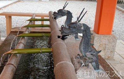熊野那智大社の手水舎