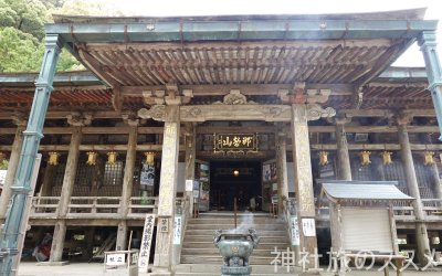 熊野那智大社と青岸渡寺
