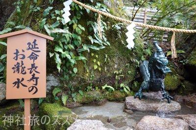 熊野那智大社の御神水