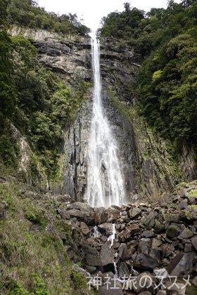 熊野那智大社の那智の滝